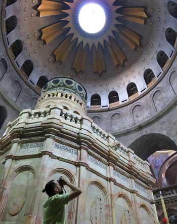 teto da basílica do santo sepulcro